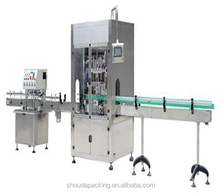 Vial filling and capping machine that Low voltage electrical appliances are imported well-known brand
