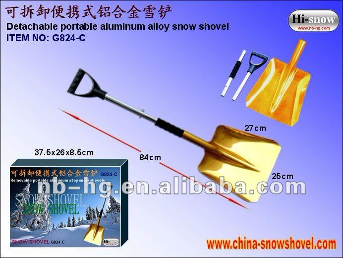 Collapsible aluminum car snow shovel