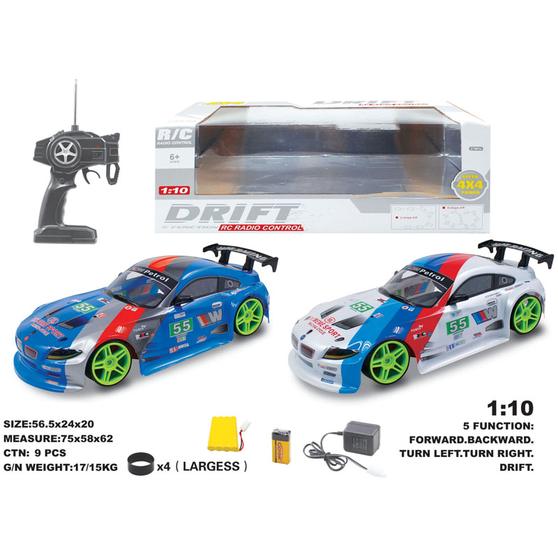 New design electric rc drift car with great <strong>price</strong> RC588699-242