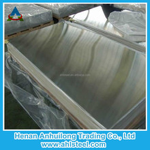 Ferritic stainless steel 410s for foodstuff, biology, petroleum, nuclear energy medical equipment