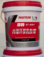 Chaton brand BT-9091 type interior wall emulsion paint