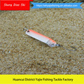 Free Samples !!! China Metal Bait Casting/Fishing Lures Wholesale/Berkley Wholesale Fishing Lures