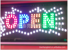 Hot sale outdoor colourful electric advertising LED signs customized lights