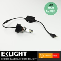 Guangzhou Best Fanless H1 H3 H7 9004 9005 9006 9007 Auto LED Head light