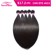 Alixpress malaysian short straight virgin human hair weave bundles,hot sale halo hair extensions remy,mongolian human hair