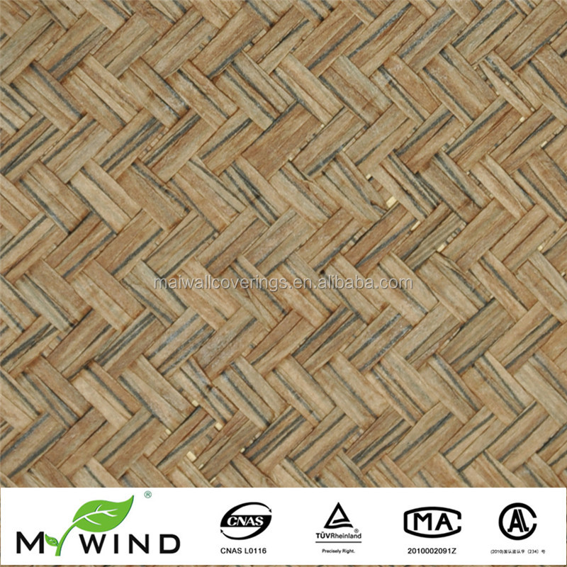 2017 New dark brown paper weave walls design art living wallpapers for home decoration