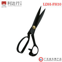 [2013 Newest ] LDH-FH10 # Free Sample Shenzhen Factory Manicure Scissor