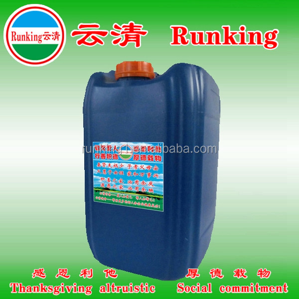 Runking water soluble cutting oil