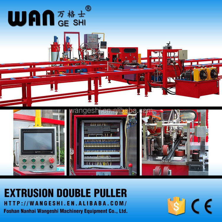 polyurethane injection machine for thermal barrier