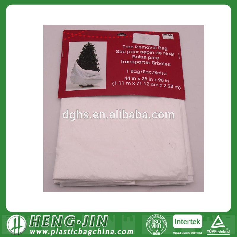 2015 Christmas House Giant Poly Gift Sack