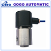 electromagnetic valve with non-return function gas valve high quality valve actuator