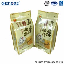 Paper bag for food packaging/ bag design/plastic food packaging bag