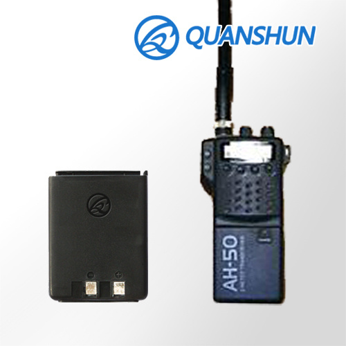 Two way radio battery CNB153 for STANDARD AH-50, long way rechargeable 9.6V battery pack
