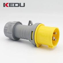 KEDU hot sale cee 16A electrical male socket Industrial plug with VDE SEMKO CE 3C