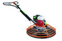 Concrete smoother power trowel HMR100 with CE,ISO