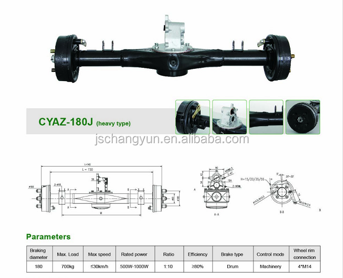 differential rear <strong>axle</strong> for e-vehicle CY Changyun spare parts electric shaft / rear bridge / rear shaft