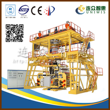 high capacity agricultural plastic film blowing machine