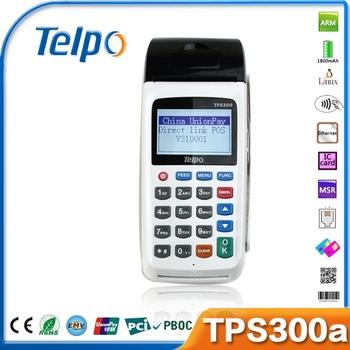 credit card pos machine