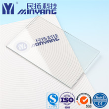 MY high quality transparent hard plastic rigid PET sheet manufacturers, clear PET sheet 3mm