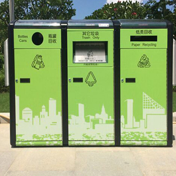 solar intelligent trash compactor outdoor garbage bin 120l
