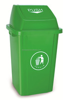 indoor street plastic cheap recycle trash bin color code color for malaysia