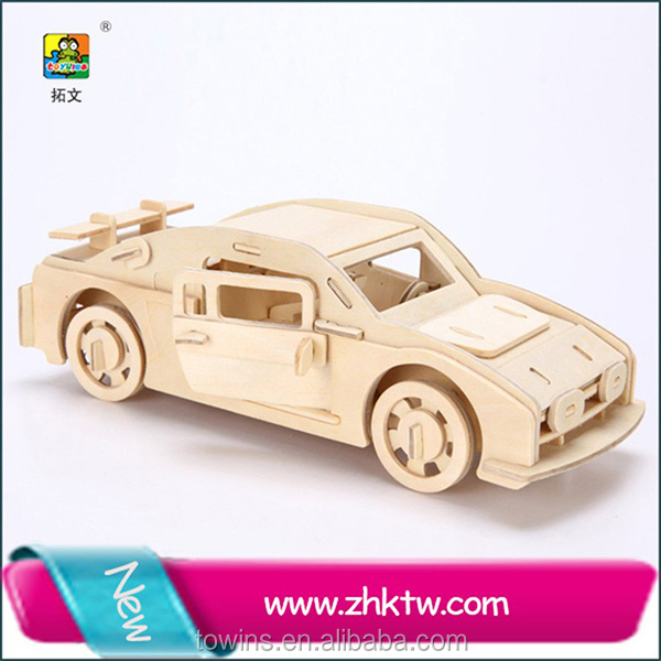 Hot sale Audi R8 new education toys car wooden puzzle