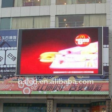 hd p6 smd led display bd sex vedio led display light made in China