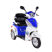 Hot selling three wheel motorcycle scooter disabled tricycle electric three wheel scooter