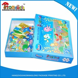 Hot sale high quality educational toy 3d puzzle 24pcs