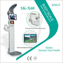 China Wholesale Weight and Height Measuring Machine SK-X60 with Omron Blood Pressure Monitor and Coin Acceptor