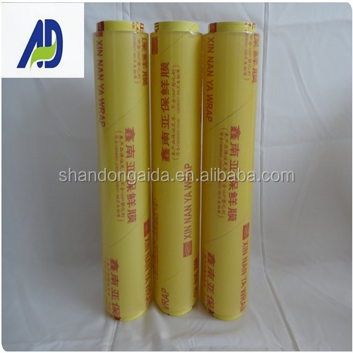 fruits vegetables yellow inner plastic tube good tensile force AD pvc cling film
