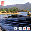 polyethylene sheeting for water proof