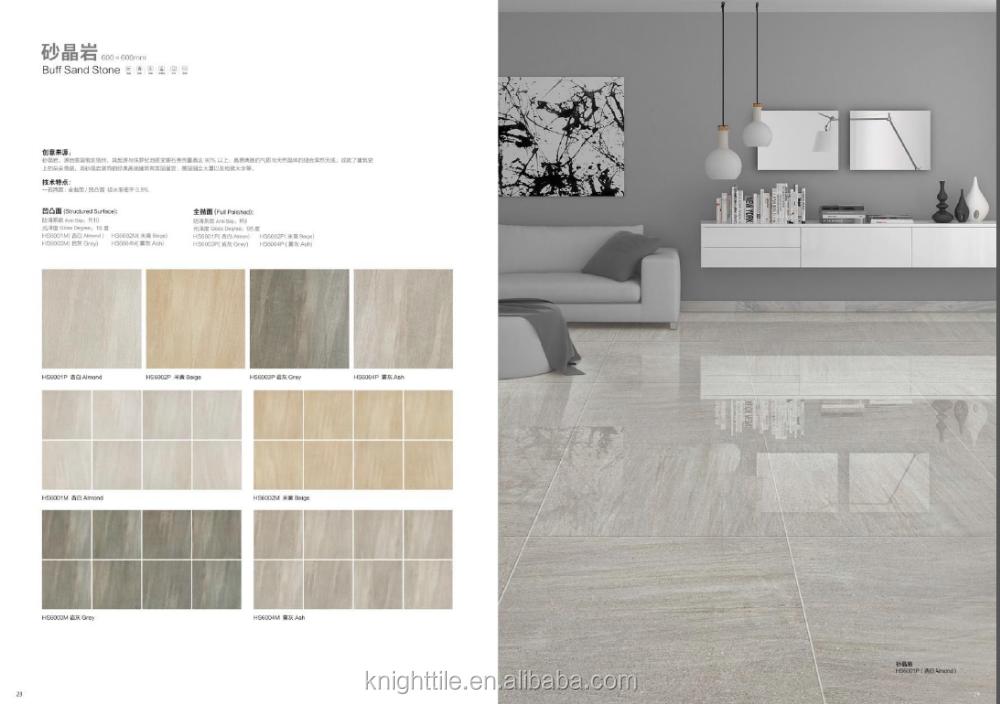 24x24 sierra madre farbe nat rliche sand stein textur keramik fliesenboden 3d porzellan wand und. Black Bedroom Furniture Sets. Home Design Ideas