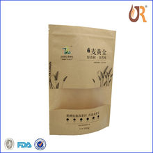 OEM food grade rice paper stand up pouch/silk paper bag with window and zipper