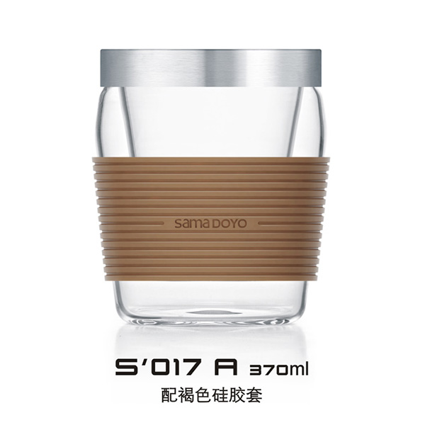 SAMADOYO 370ML Three In One Glass Cup with Heat-resisting Silicone Rim Facotry