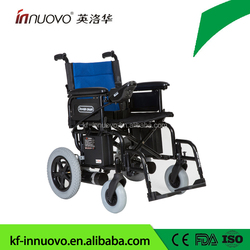 Folding Electric Wheelchair / Powerchair / Electric Scooter -W5211