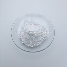 Price 1 ~ 200 US dollars / kg Sodium acetate trihydrate with cas 6131-90-4