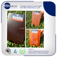 Vacuum Heat Transfer wood grain effect print film powder coating