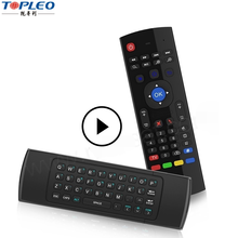 MX3 Multi-Function Learning Remote Control 2.4G Mini Keyboard With voice version Air Mouse