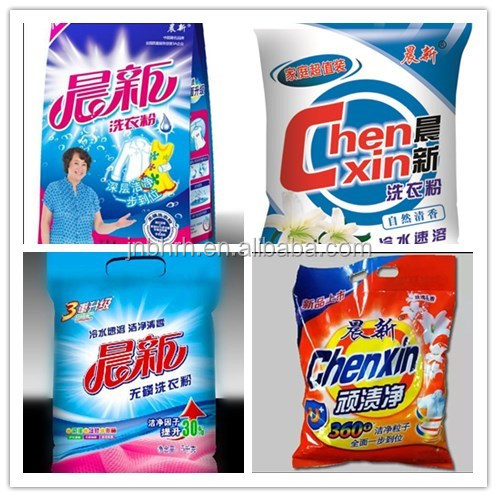 1kg Apparel Bulk Washing Powder From