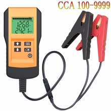 Digital 12V Car Battery Tester Automotive Battery Load Tester And Analyzer Of Battery Life Percentage,Voltage, Resistance