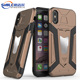 Guangzhou Factory price wholesale innovative stand smartphone stand back case cover for iphone x phonecase