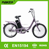 /product-detail/zhejiang-electric-bicycle-at-low-cost-for-selling-60244221376.html