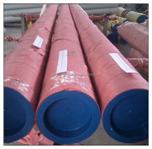 supplier of used in precise instrument such as heat exchanger