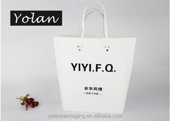 Custom Logo printed white card shopping gift paper bag manufacture