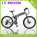 chinese folding mountain electric bike alloy frames G4