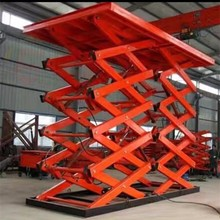 High quality heavy duty hydraulic scissor lift table drawings with freely