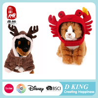 Funny Cosplay Pet Clothes for Halloween Dog Cat Costume plush christmas toy from China