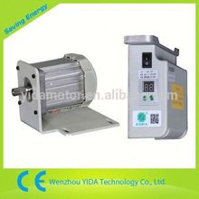 Absolute low price dc brushless fan motor for air conditioner