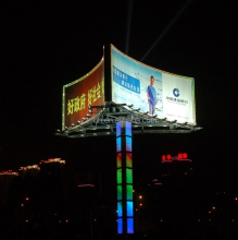 Highway Advertising Tri-vision Billboard